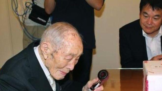 Le nouveau doyen de l'humanité est un Japonais de 111 ans