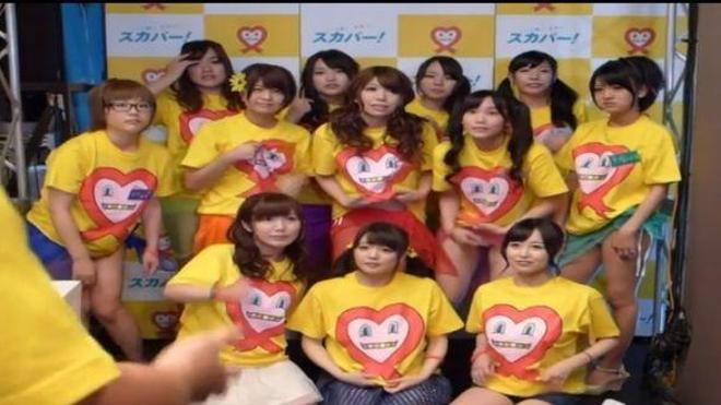 Le ''télététon'' au sein du Japon