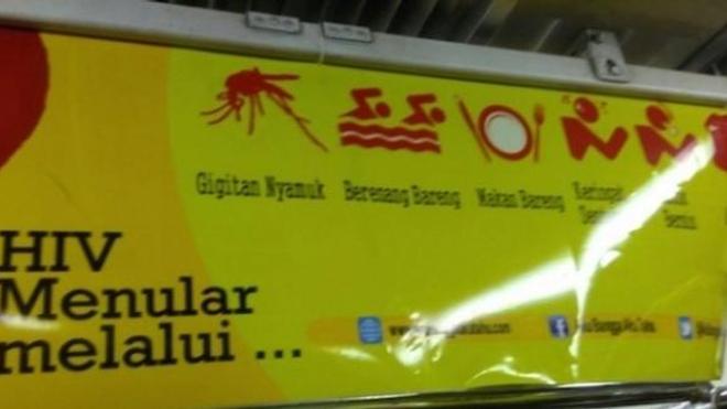 L'affiche erronnée (image via @MuvitaBaik, sur Twitter)