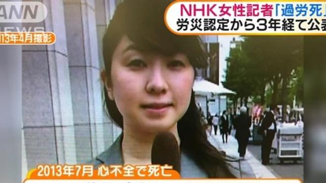 Miwa Sado lors de l'une de ses interventions à la télévision publique japonaise.