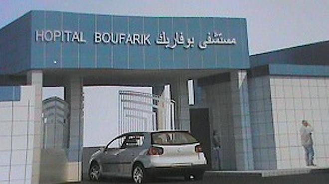 Vue d'un établissement hospitalier à Boufarik, dans la wilaya de Blida. (source : dsp-blida.dz)