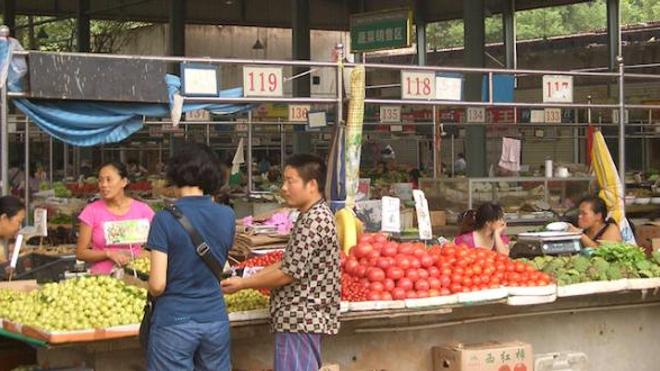 Marché de la ville de Wuhan, en Chine.