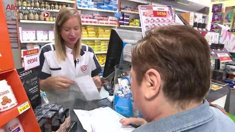 Les pharmaciens redoutent la vente de médicaments sans ordonnance sur Internet