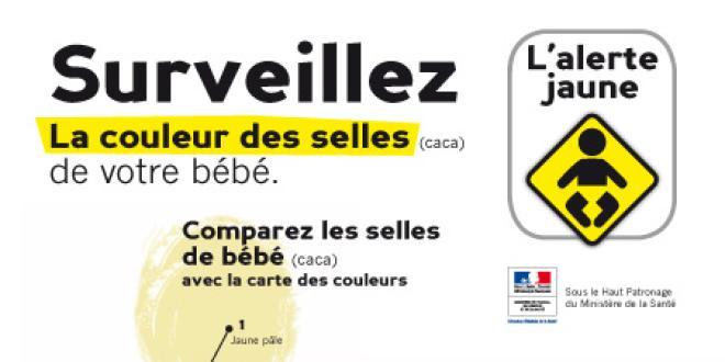Affiche de la campagne Alerte jaune