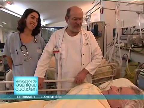 Quel est le rôle de l'anesthésiste ?