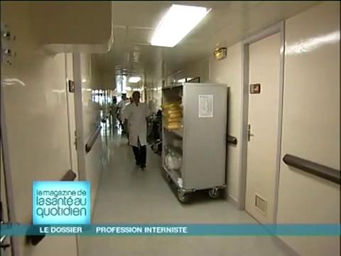 Le diagnostic de l'interniste repose sur un interrogatoire précis et un examen clinique.