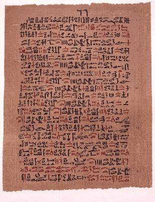 Le papyrus Ebers, premier document connu a proposer une méthode pour déterminer la grossesse humaine.