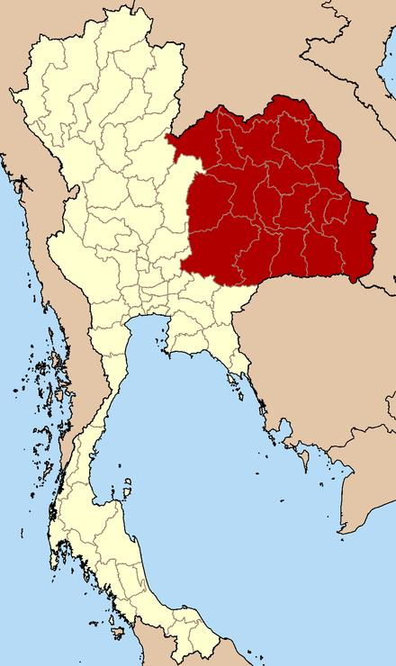 La région de l'Issan est située dans le Nord-Est de la Thaïlande. (cc-by-sa Markalexander100)