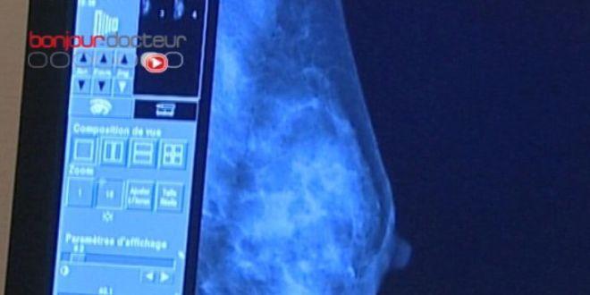 Prédire l'évolution du cancer du sein grâce à un logiciel